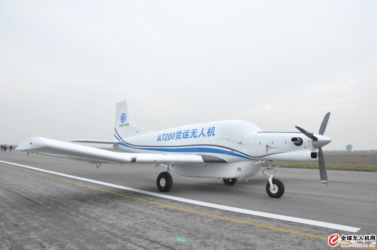 全球最大载荷货运无人机AT200首次亮相新加坡航展