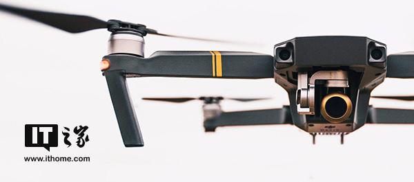 PolarPro发布专为大疆Mavic Air无人机规划滤镜