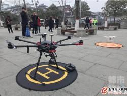 西安公安启用警用无人机空中巡逻
