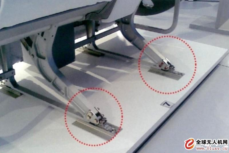 从事飞机上固定装置出产制作的日本企业