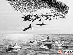 美智库臆想中国用集装箱载无人机群炸夏威夷