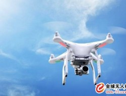 欧洲航空安全局公布了关于无人机监管的修订提案