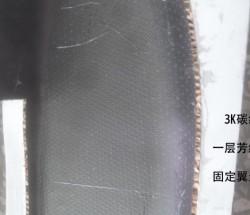 蜂窝结构复合材料机壳