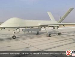 中国将推出彩虹4C无人机