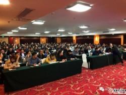2018中国AOPA无人机驾驶员训练机构工作会议在京