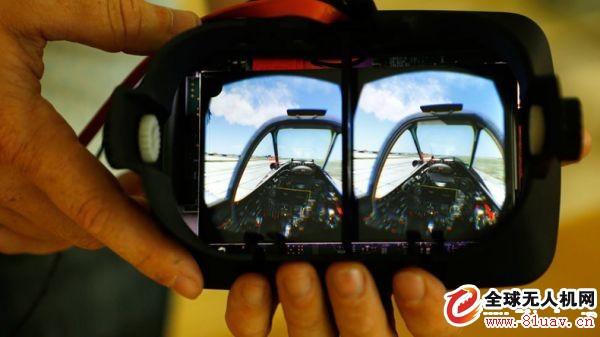 斯瓦洛格 虚拟现实头盔 目光控制无人机