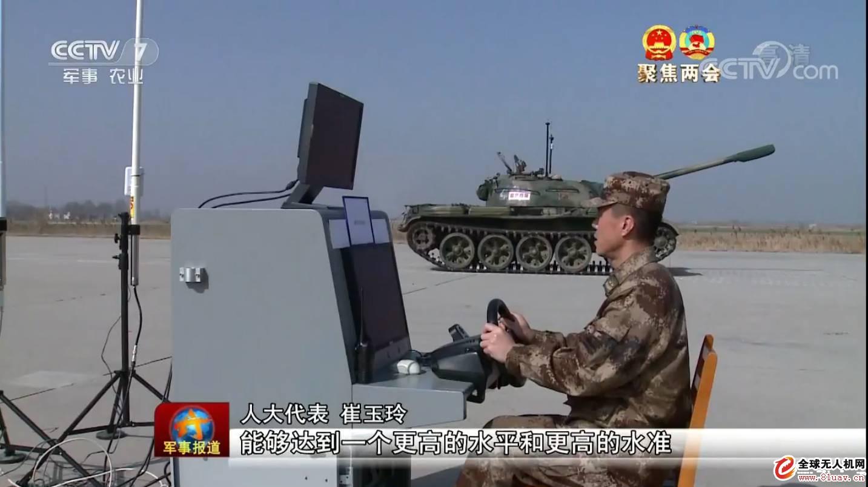 中国无人坦克首次曝光