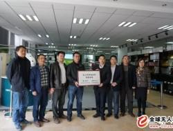 无人机智能巡检创新基地在汉挂牌成立