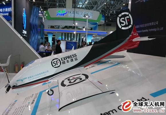 民航华东管理局向顺丰颁发首个无人机航空运营许可证