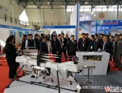 开创大载荷植保无人机新时代——CIAAE 2018三和航空重磅发布横列双旋翼植保无人机