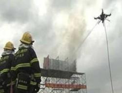 空中消防无人机