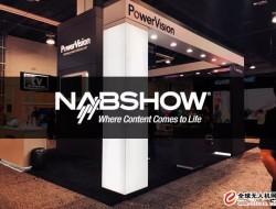 臻迪(PowerVision)刚捧得红点奖,又燃爆拉斯维加斯NAB Show