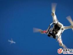 联合国牵头打造全球无人机登记系统 国际航运协