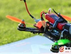 2021年世界运动会将新增无人机项目