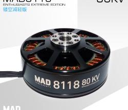 MAD多旋翼无刷电机植保8118 TMU10 P