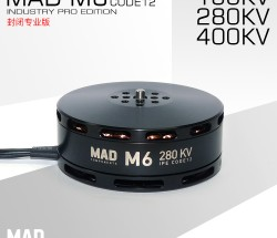 MADM6 TM U7 P60 多旋翼无刷电机植保 防水防尘