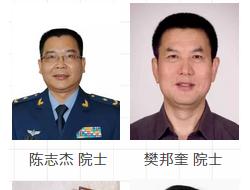 """""""中国无人机产业创新联盟""""正式成立"""