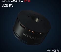 MAD旋翼盘式无刷电机 IPE 专业级别 防水防尘 5015