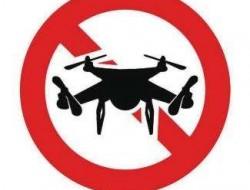 提醒中国公民巴黎上空禁飞无人机