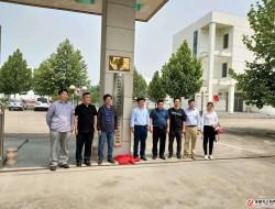 河南省植保无人机专用农药剂型研发中心中试基地
