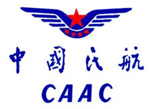 中国民用航空局