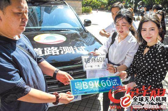 深圳发出首张自动驾驶路测牌照上路要有驾驶员和安全员