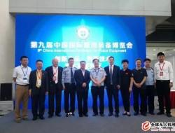 """首届警用无人机公益行动倡议书在京发布,天峋捐赠警用无人机""""天蝠"""""""