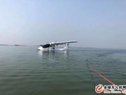 中国邮政EMS水陆两栖无人机试飞成功