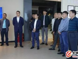 山东省临沂市罗庄区领导赴哈工大机器人集团调研