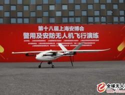 """上海加强智慧城市警用无人机的""""用、管、控"""""""