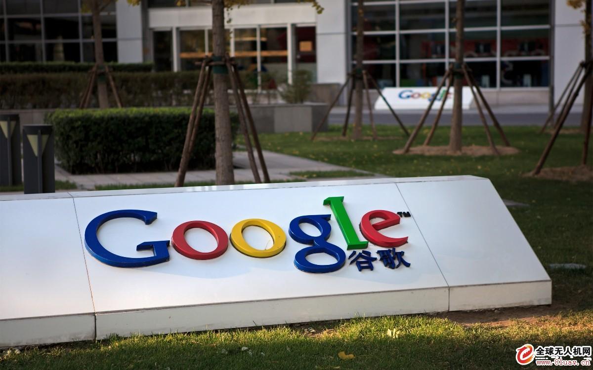 谷歌人工智能或用于军事意图,进步美军无人机方针精度!