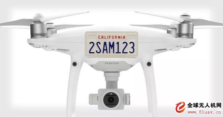 美新议案提交 要求无人机挂实体拍照