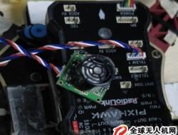 乐迪超声波定高避障模块SU04使用说明