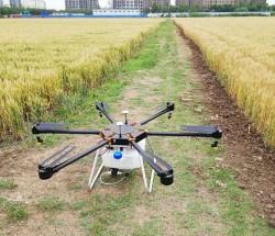 鲁丰10公斤电动多旋翼植保无人机