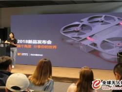 iDol智能飞行器今日发布
