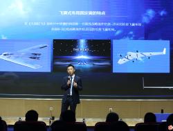 零度智控发布ZT-3V系列无人机,面向警用安防领域