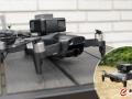 DJI Mavic Air 结合运动相机,媲美 Parrot ANAFI 的低角度航拍?