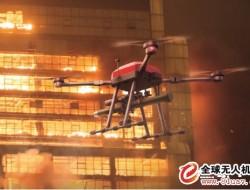 华科尔研发消防无人机FE15