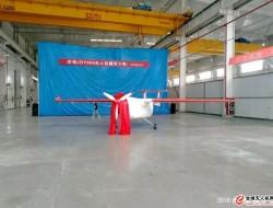 京东20级超重型无人机研发进入计划
