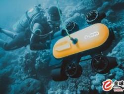 水下无人机泰坦KICKSTARTER众筹破10万美金