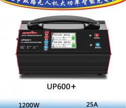 无人机植保机双路大功率充电器UP600+ 1200W/25A