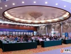 第六届国际精准农业航空会议在深圳会展中心隆重召开