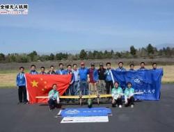 格氏助力北航2018 SAE 国际航空设计大赛夺冠!
