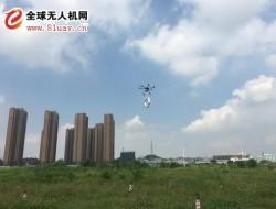 东莞举办首届无人机应用技能展示活动