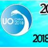 2018国际海洋智能装备、配套器具展