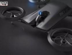 黑知了智能硬件体验加盟店:增强现实无人机!