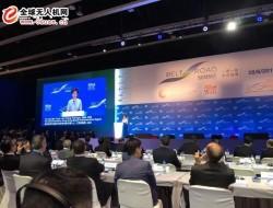 赵国成:香港是易瓦特全球化战略的开始