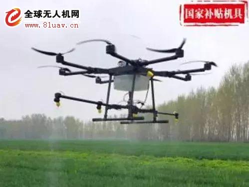 深圳星空植保无人机又一次入选安徽省农机补贴范围