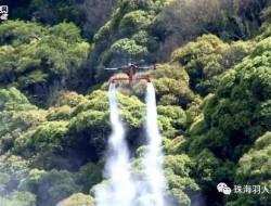 羽人喷粉无人机防治森林害虫显身手