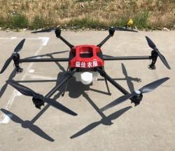益佳农服植保无人机 六轴20公斤